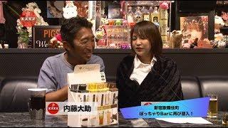 【出演】 MC:内藤大助 アシスタント:小柳歩 【出演メンバー】 手島...
