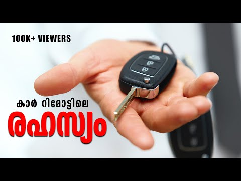 car automobile vehiclecar key tricks driving tips easy tips  car key malayalam car driving malayalam driving in malayalam easy driving methods malayalam malayalam car tricks malayalam car ideas driving tips malayalam driving malayalam car driving malayalam for beginers