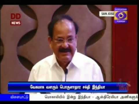 Podhigai Tamil News 8am 10.03.2019