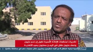 افتتاح 30 مركزا لاستقبال حالات سوء التغذية باليمن