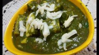 Palak Paneer | Healthy and tasty | Quick recipe