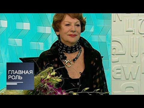 Главная роль. Светлана Коркошко. Эфир от 18.09.2013