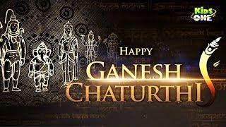 Happy Ganesh Chaturthi 2018 | Best Wishes Greetings For Kids | KidsOne