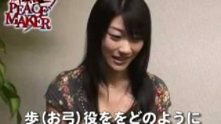 2010年1月スタートの連続ドラマ『新撰組PEACEMAKE R』で山崎歩を演じる...
