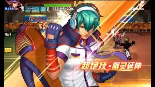 KOF'98 UM OL China Version Shun'Ei Appear - Nemuless❀