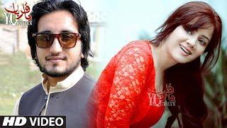 Pashto New Songs 2017 Mohsin Khan Utmanzai Pashto New 2017 Tapy Tappy Tappezai