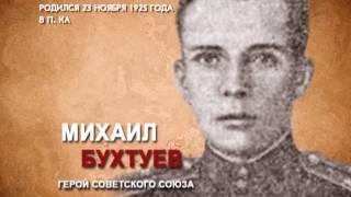 помощь Тувы в Великой Отечественной войне