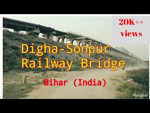 Digha-Sonpur Rail  Road Bridge. Bihar. India (English)