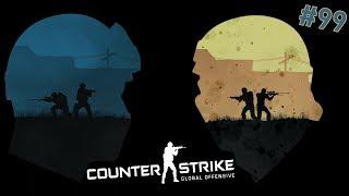 Counter-Strike: Global Offensive: Нетактичная победа #99