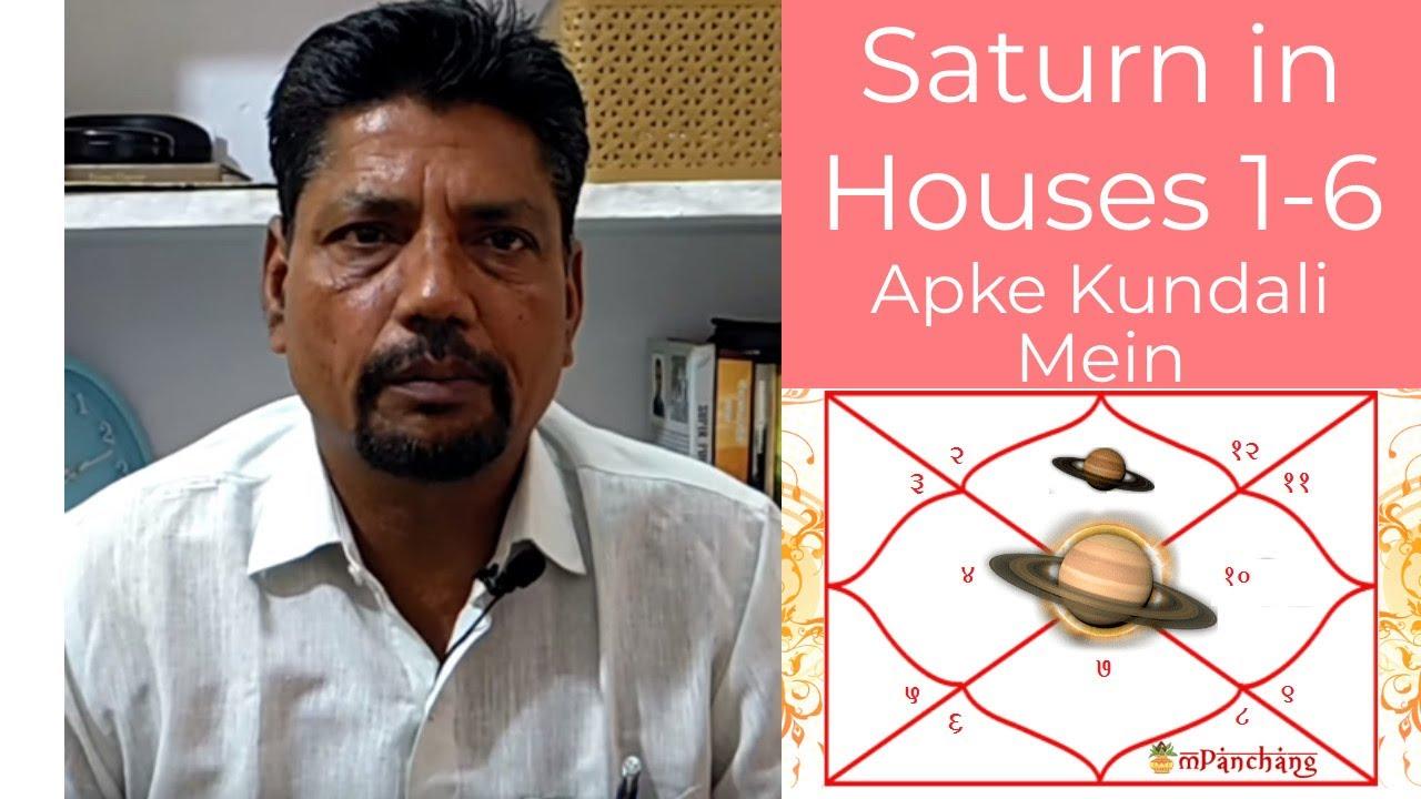 Saturn in Houses 1 to 6 Apke Kundali Mein [Hindi]