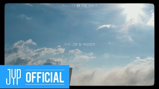 "DAY6 <The Book of Us : Negentropy> Lyric Film ⑤ ""above the clouds(구름 위에서)"""