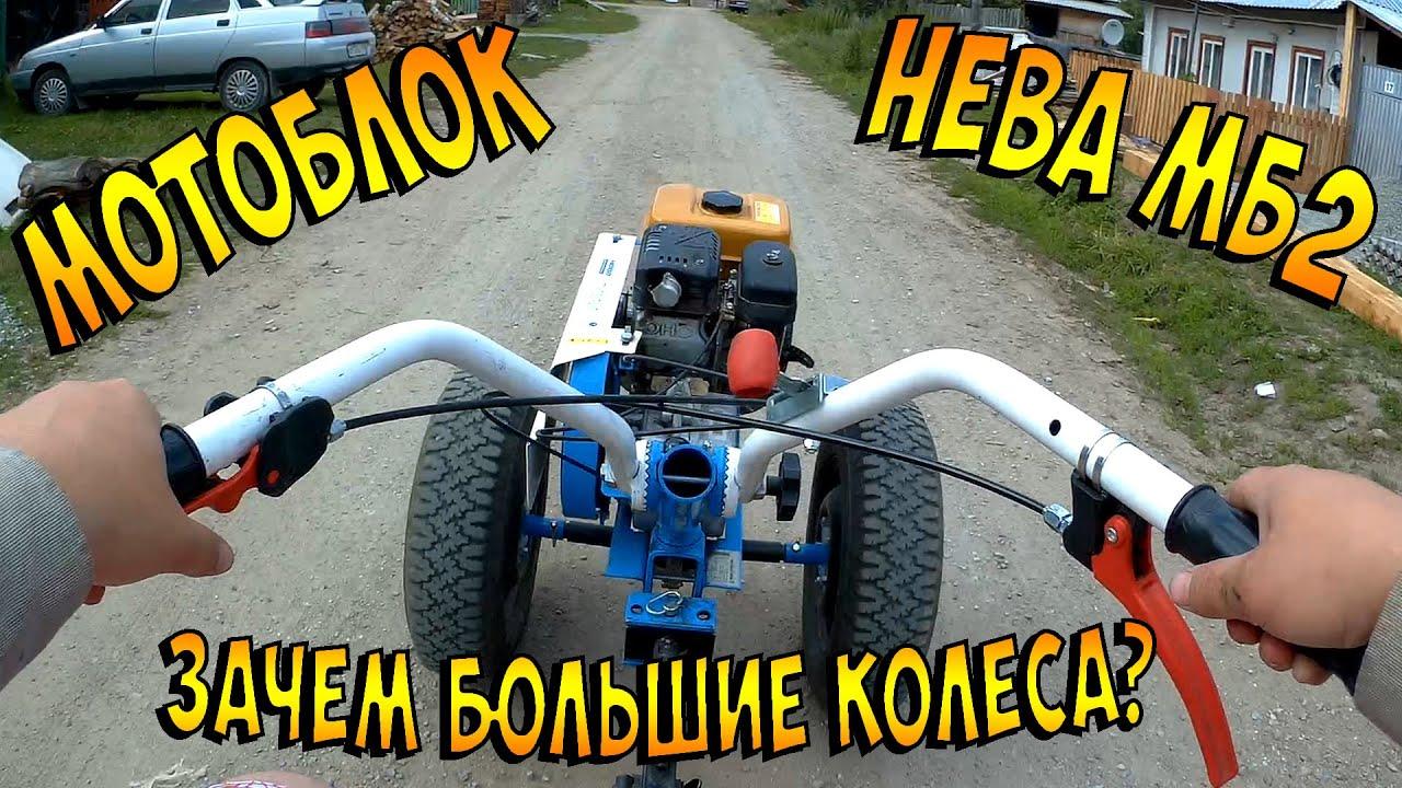 Более 71 объявлений о продаже подержанных мотоблоков / мотокультиваторов в украине. На auto. Ria легко найти, сравнить и купить бу мотоблок / мотокультиватор с пробегом.