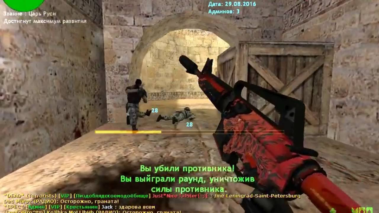Counter-strike 1.6 Public сервер №237 [САМЫЙ ЛУЧШИЙ ПАБЛИК В КС .