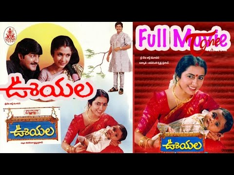 Ooyala Full Length Telugu Movie HD   Srikanth, Ramya Krishnan   TeluguOne