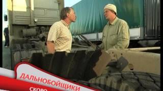 Телеканал TVRUS анонс телефильма