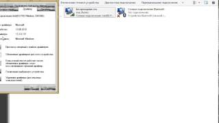 Пропал wifi, не подключаеться к сети, простое решение вопроса(Без доступа к интернету? Пропало соединение? ПК сеть видит, но не подключается? Пробовал множество драйверо..., 2014-06-27T11:31:24.000Z)