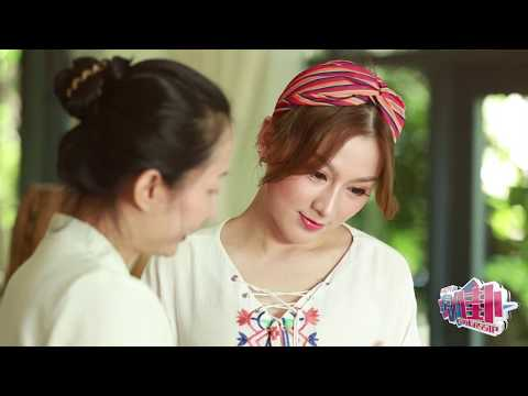 东盟卫视:《泰八卦》Thai Gossip 第159期(20170917)