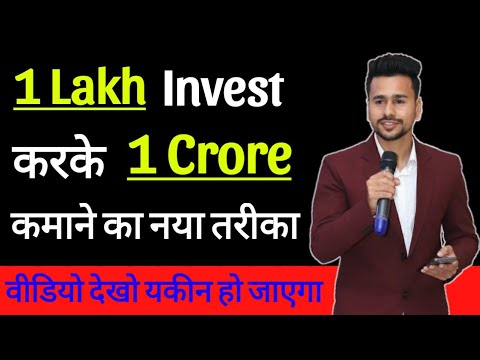How To Invest In Cryptocurrency | Cryptocurrency For Beginners | Bitcoin Kaise Kharide | Trading
