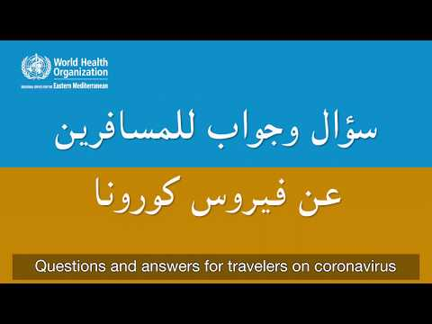 Questions and answers for travelers on coronavirus