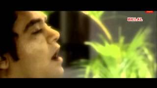 Hoyni Bola Kono Kotha - 2015 - HD 1080p - Balam ( Bangla Video Full Song )