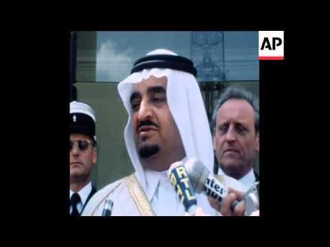UPITN 31 5 77 PRINCE FAHD VISITS ELYSEE PALACE FOR OIL TALKS