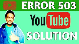 How to fixed youtube error 503 in hindi || service is unavailable error solved
