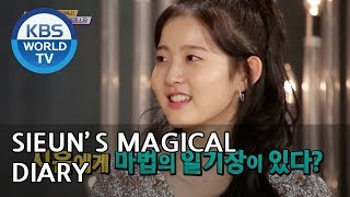 Sieun has a magical diary?? [Happy Together/2018.12.06]
