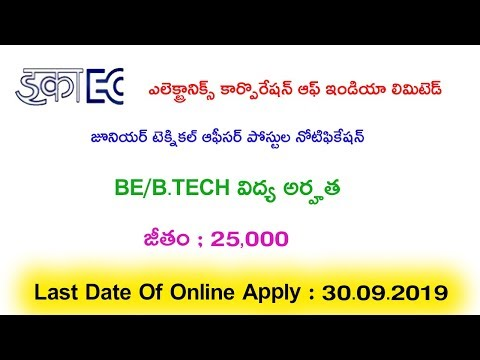 ECIL Junior Technical Officer Posts Notification 2019