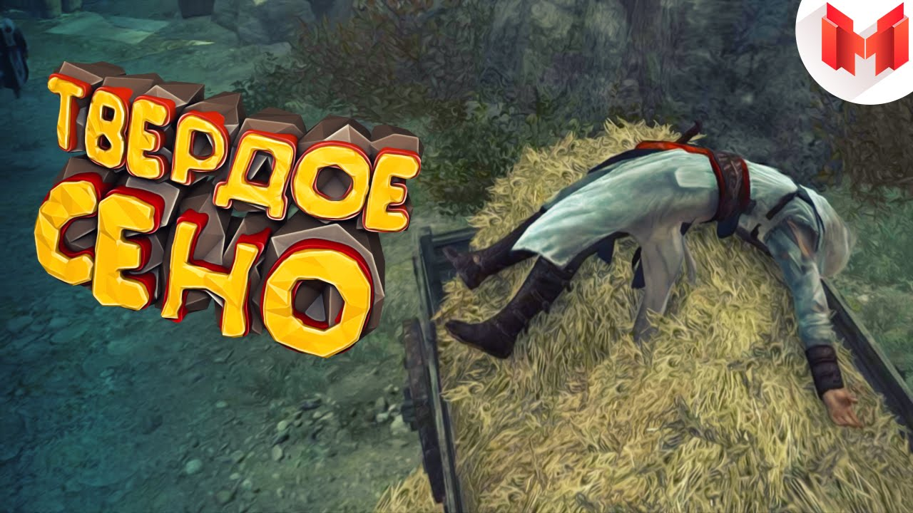 "Assassin's Creed""Баги, Приколы, Фейлы ""|приколы игры смотреть"