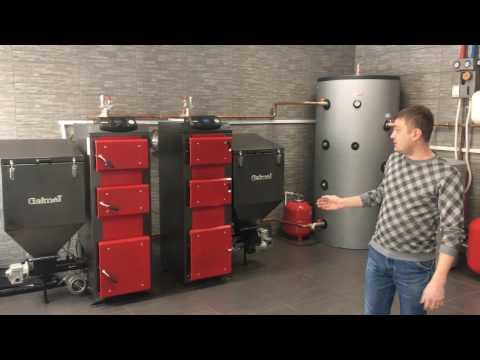 Видео обзор  пеллетно-угольного котла Galmet TRIO 25 кВт