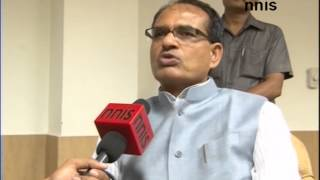 MP CAN BE IDEAL STATE FOR INVESTMENT- SHIVRAJ