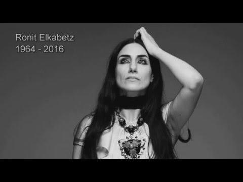 Adieu Ronit Elkabetz