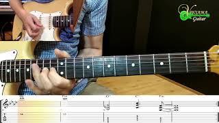 [곤드레만드레] 박현빈 - 기타(연주, 악보, 기타 커버, Guitar Cover, 음악 듣기) : 빈사마 기타 나라