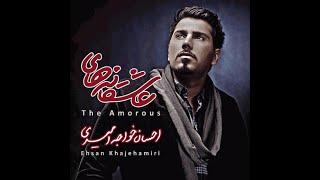 Ehsan Khajeh Amiri - Asheghaneha (Full Album) HQ