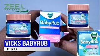 Vicks BabyRub Full Review | नन्हे babies के लिए नया vicks | special for 3 months above babies