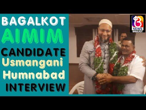 B NEWS ಬಾಗಲಕೋಟೆ : 30/03/2019:  AIMIM Bagalkot MP Candidate Usman Gani Humnabad Interview
