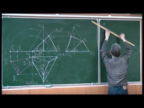 Начертательная геометрия. Лекция 12. Часть 3.