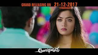 Anjaniputra 1st trailer