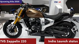 TVS Zeppelin 220 India Launch status | TVS upcoming bike | Rich India Moto