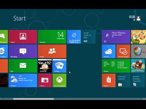 Windows 8 Metro UI 基本操作教學