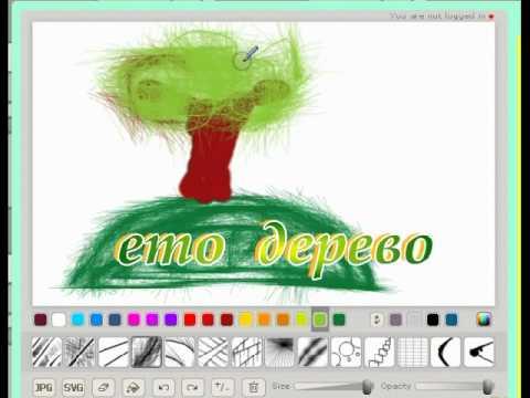 игра онлайн рисования с BIgDim