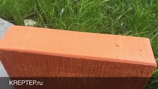 видео Кирпич 1-й рядовой пустотелый М-150 (ЛСР)
