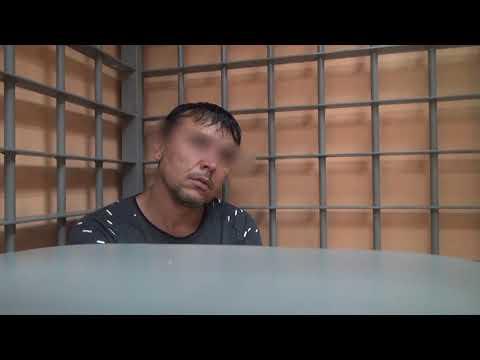 В Коломне задержан приезжий с 700 гр «соли»