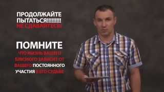 видео наркологическая клиника в Киеве