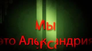 Типичная Александрия(Александрия Кировоградская область Типичная Александрия., 2013-12-11T23:36:53.000Z)