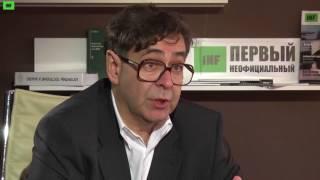 «Неофициально» с главой «Финпотребсоюза» Игорем Костиковым
