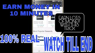 NEW TRICK 2020 EARN EASY MONEY 100%REAL EARN 100$ WATCH TILL END TO KNOW FULL TRICK