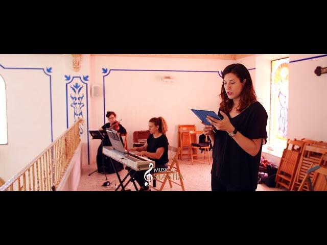 🎼 Aleluya 🟢 | Musica para Bodas Religiosas | Musical Mastia