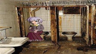 Обзор на коммунальный туалет. Почему общежития  это ад?