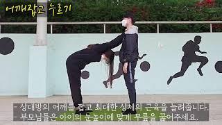 강북구체육회 2차 온라인 체육관(유아 프로그램)